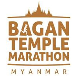 Bagan Temple Marathon 2015