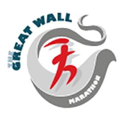 The Great Wall Marathon 2014