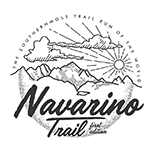 Dientes Navarino Trail 2018