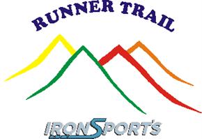 Runner Trail IronSports 2017 1ª edição
