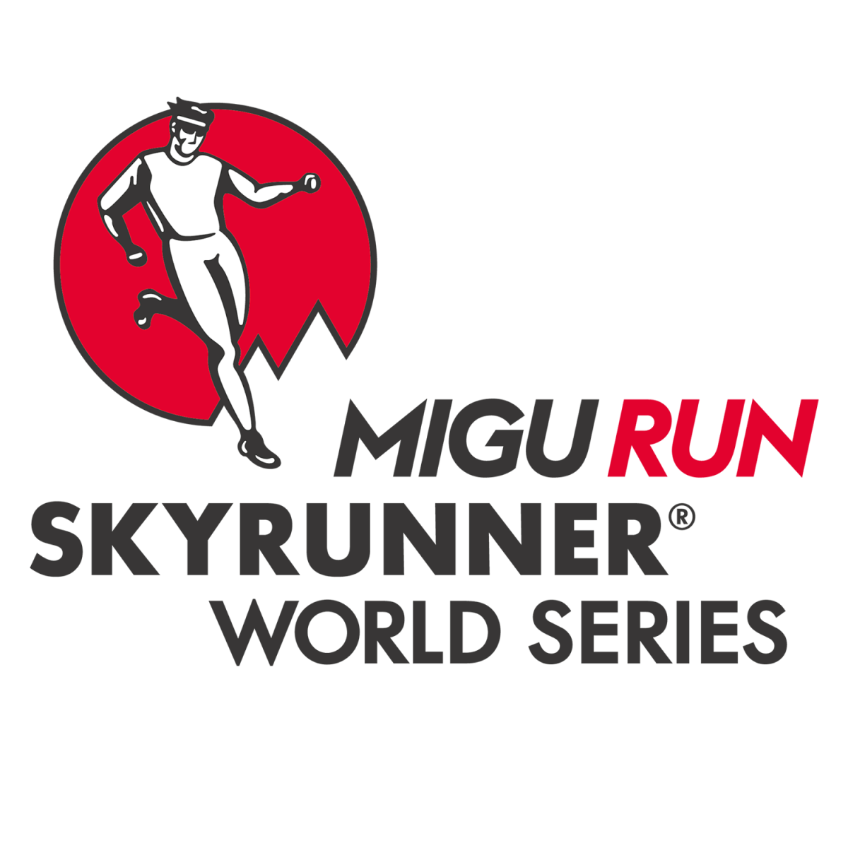 Migu Run Skyrunner World Series 2020