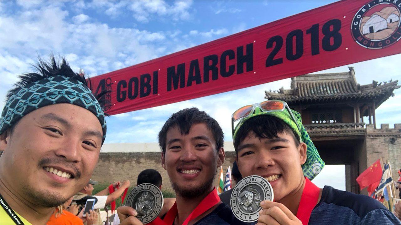 cropped-gobi_march_participantes.jpg